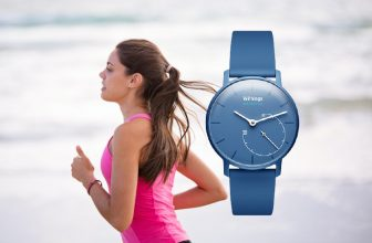 withing montre